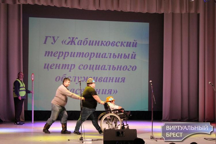 Состоялся VIII областной фестиваль «Поверь в себя!»