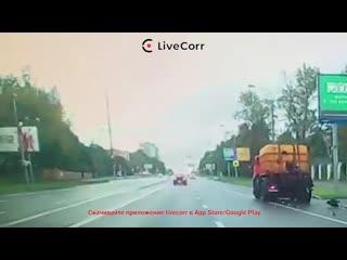 Момент дтп с полицейской машиной в москве