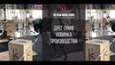 Новинка производства: дрег-гриф для функциональных тренировок.