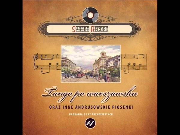 Adam Aston - Graj skrzypku (Syrena Record)
