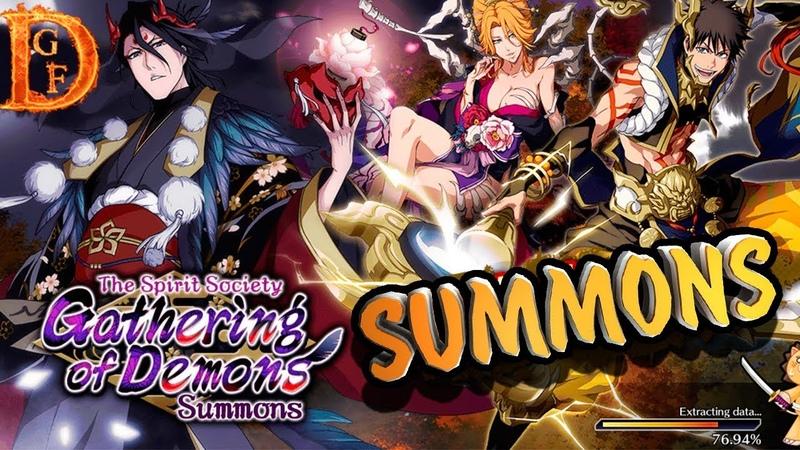 Gathering of Demons Summons Bleach Brave Souls в надежде на Мацумото