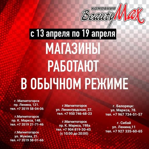 -77511436_457242410