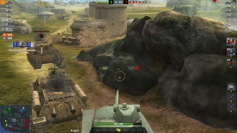 Wot blitz,Французский, маус,в песочнице,BDR G1 B,отличный бой.
