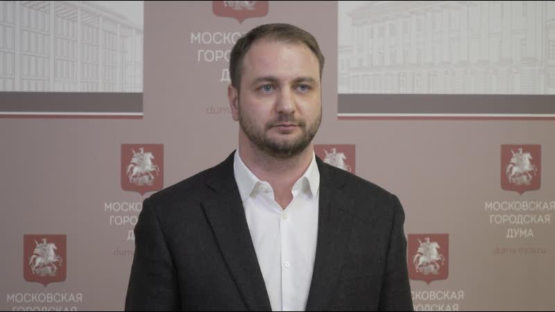 28 01 2020 Кирилл Щитов Необходимо ужесточить ответственность операторов электронных финуслуг