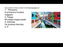Урок 20/100 800 слов итальянского языка ИТАЛЬЯНСКИЙ ЯЗЫК ДЛЯ НАЧИНАЮЩИХ С НУЛЯ
