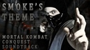 SMOKE'S THEME - MORTAL KOMBAT. CONQUEST. Soundtrack_RE - Recorded expanded version.