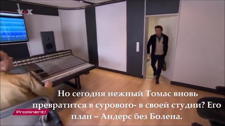 Thomas Anders (Prominent VOX 03.04.2016 RUS SUB)