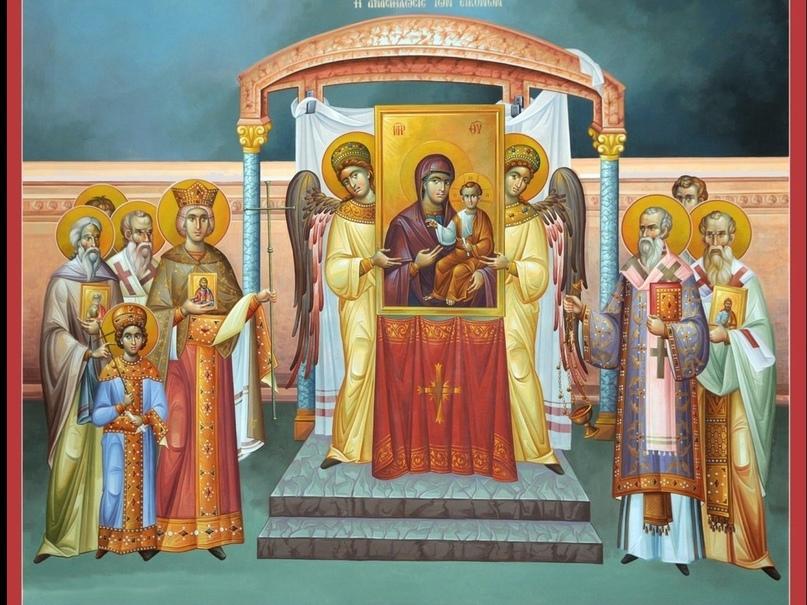Расписание Богослужений в Храме Иверской иконы Божией Матери со 2 по 8 марта, изображение №7