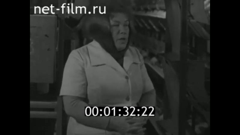 1985г п Дубки птицефабрика Саратовская обл