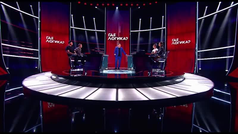 16 сентября Юлия Ковальчук в программе Где логика на ТНТ