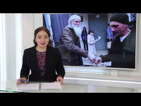 Новости Псков 16.11.2019 Итоговый выпуск