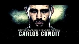 """Документальный фильм """"КАРЛОС КОНДИТ"""" (2019) Documentary Film Is about CARLOS CONDIT (Eng Sub)"""