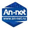 Интернет-провайдер «Аннет» Тверь, Ржев, Рамешки