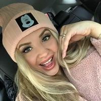 Диана Акмалова