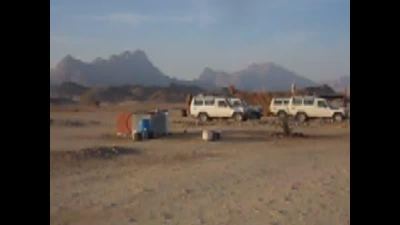 Эгипет Хургада Красные Горы январь 2020