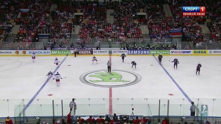 Хоккей. Чемпионат мира 2014. Группа B. 3 тур. Россия - США. 12.05.2014