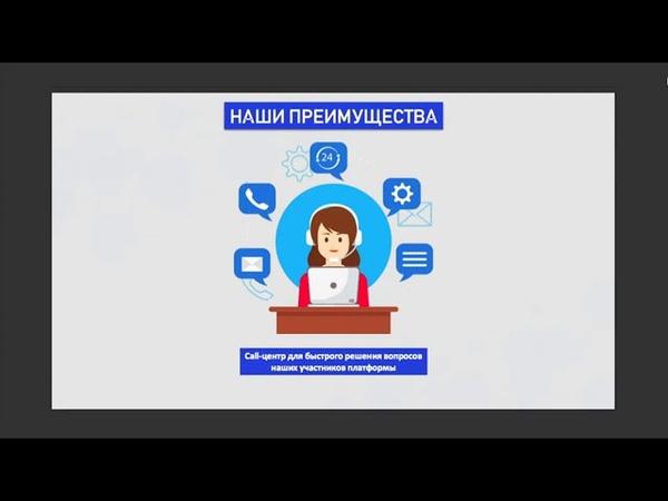 Pio Capital Март 2020 Подробно О Платформе
