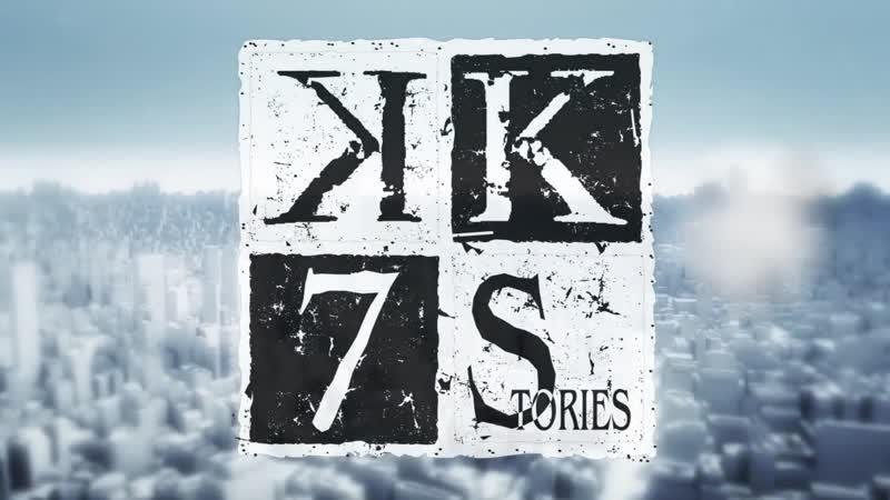 K: Seven Stories Movie 2 - Side Blue (субтитры ARFTeam) rus sub
