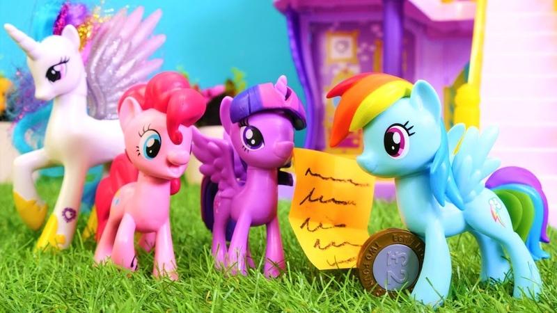 My Little Pony Rainbow Dash şanslı gününde prenses Celestia'ya yardım ediyor