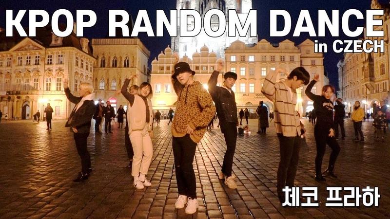 [RPD] KPOP RANDOM DANCE in Prague, Czech / 케이팝 랜덤플레이댄스 in Czech by KINGPIN