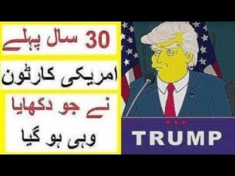 30 Saal Pehlay Cartoon May Jo Dikhaya Wahi Huwa Predictions Of Simpsons Cartoon