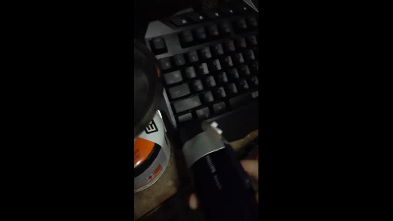 Плавлю клаву