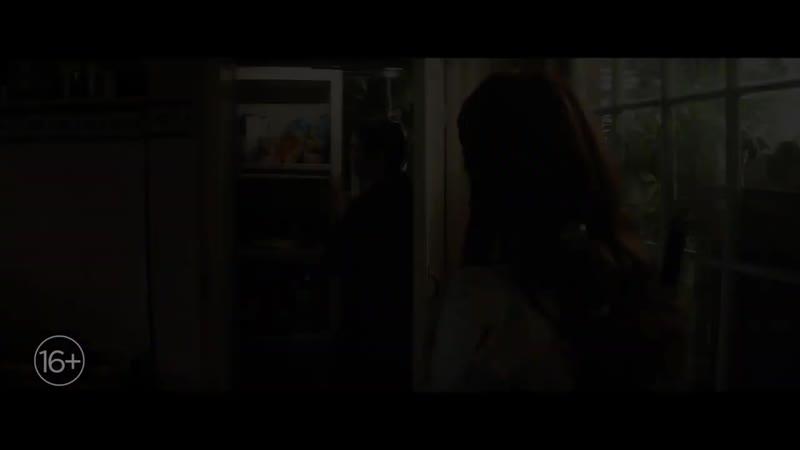 Чёрная вдова Финальный дублированный трейлер