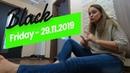 Черная пятница в Германии - ждем с нетерпением