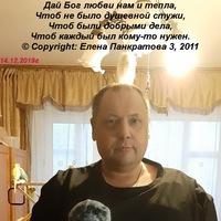 СергейСоловьёв