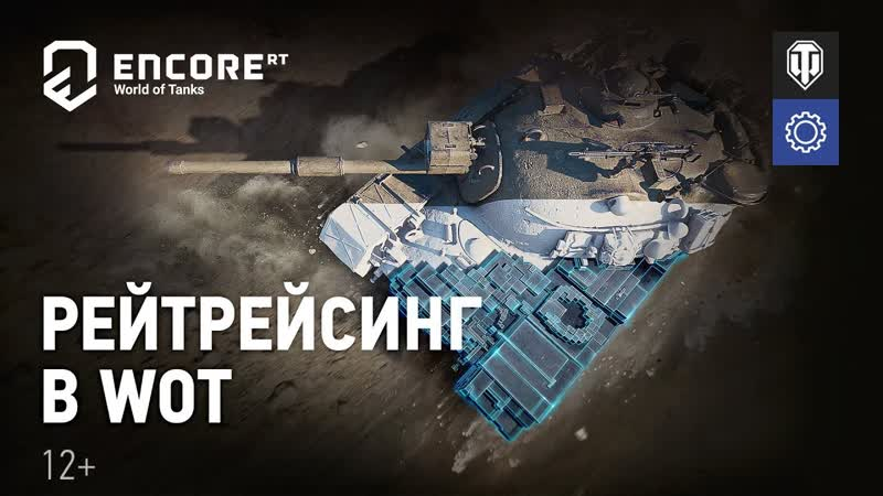 Обзор видеокарт в world of tanks