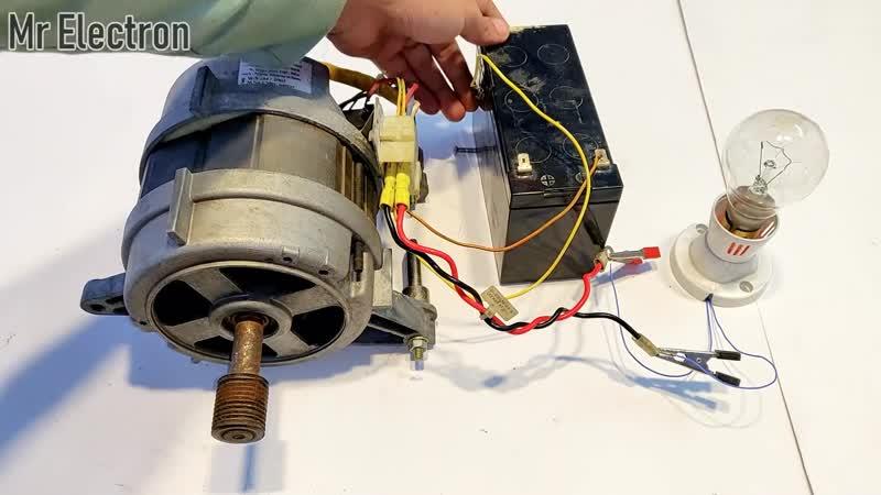 Hack 220V Electric Generator from a Washing Machine Motor DIY Universal Motor to DC Generator