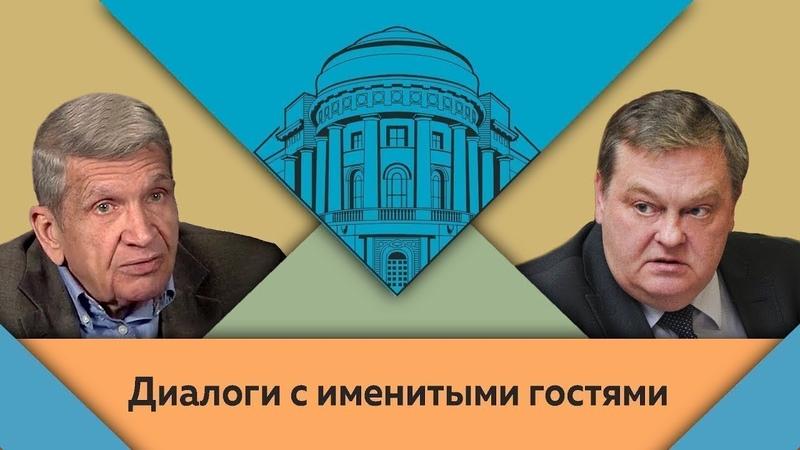 Ю.Н.Жуков и Е.Ю.Спицын в студии МПГУ. Сталин и «холодная война»