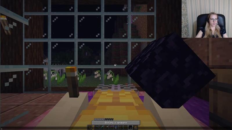 Minecraft Amplified выживание СТРИМ иду в АД