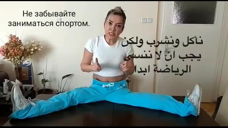 VIDEO 2020 04 29 18 57