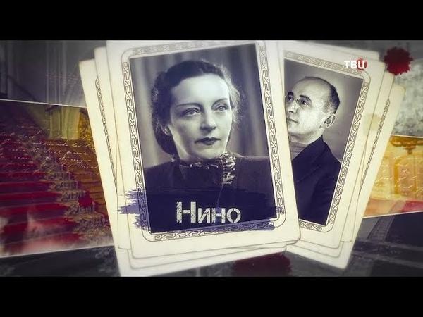 Проклятие кремлевских жен