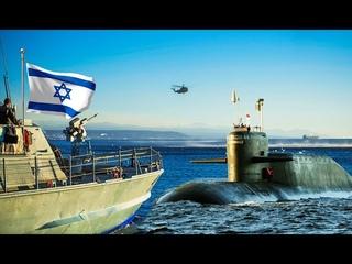 Это были русские? В Израиле три месяца молчали о таинственной подлодке...