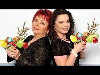 Наташа Королева и мама Люда . Майами на проводе . Пасха / Трансляция