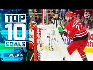 Top 10 Goals. Week 4