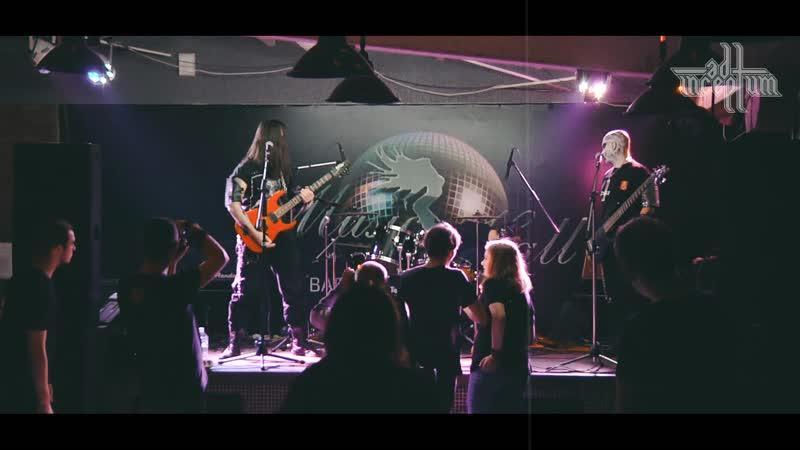 Pautina Rock Fest | 26 okt 2019