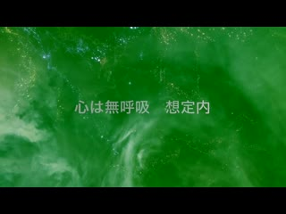Ele Funk Garden 「Sayonara, Morahara」(Lyric Video)