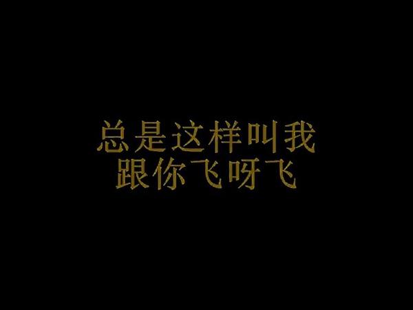 吻和泪 - ( Nụ Hôn Và Nước Mắt ) _ Đông Quốc Dũng ( 佟 國 勇 )