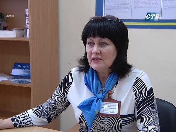 Сєвєродонецький центр зайнятості продовжує працювати в режимі