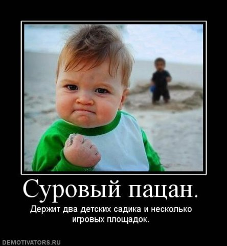 Павел Григорьев фото №36