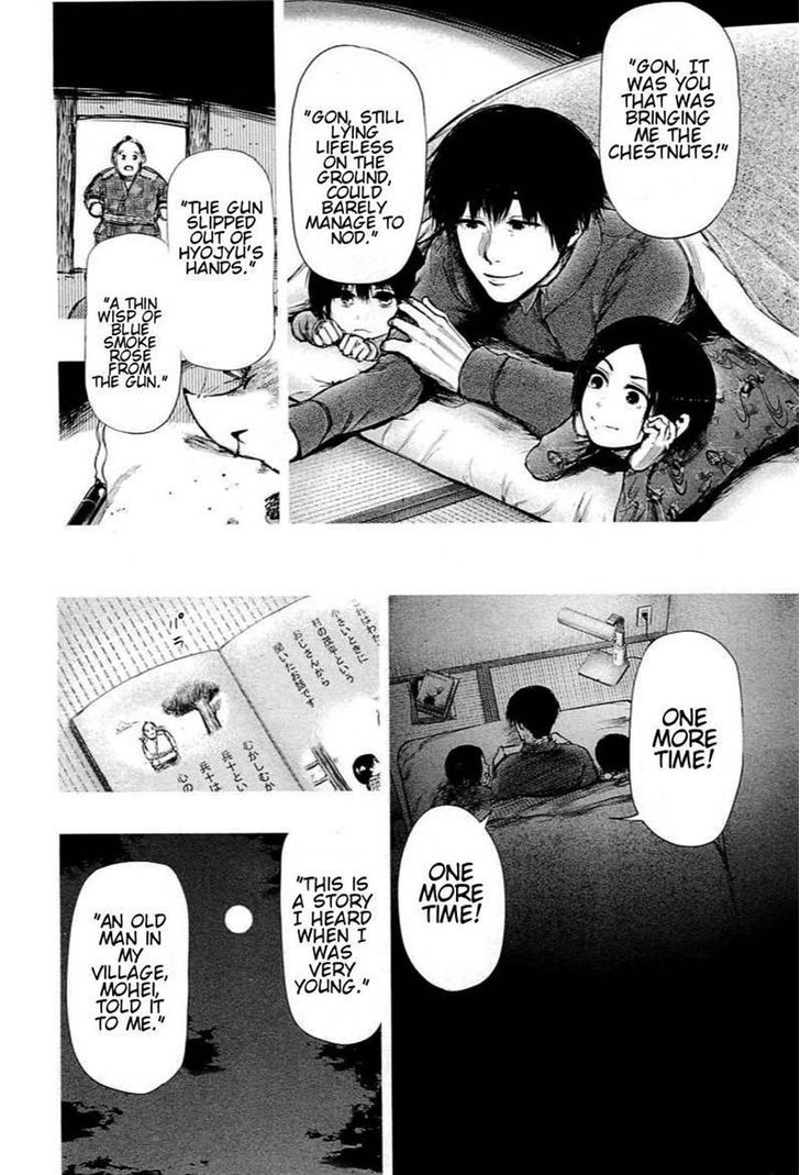 Tokyo Ghoul, Vol.8 Chapter 70 Sister and Brother, image #6