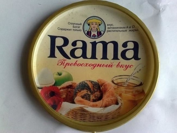 Вкусняшки из 90-х 1. Маргарин RamaЧуть солоноватый вкус этого маргарина, который выдавали за масло, без сомнения, знаком каждому. А в баночках из-под него еще долго хранилась всякая дребедень.2.