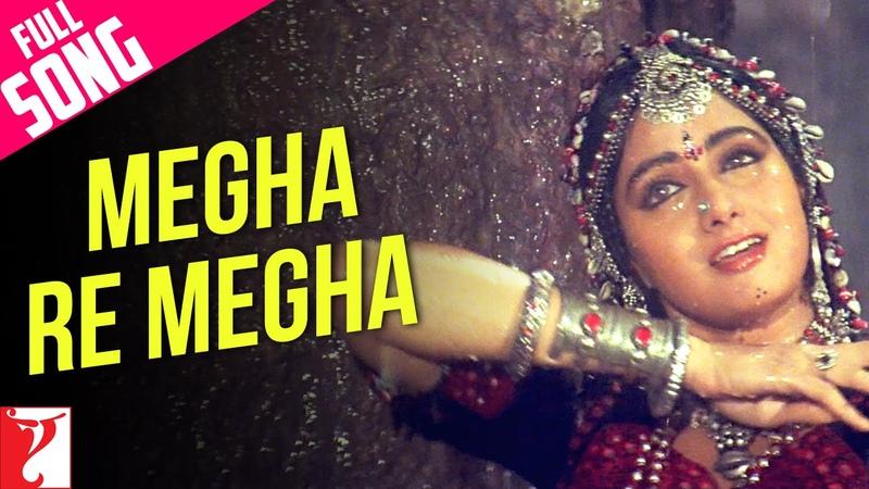 Megha Re Megha Song HD मेघा रे मेघा Lamhe Ila Arun Lata Mangeshkar Anil Kapoor Sridevi