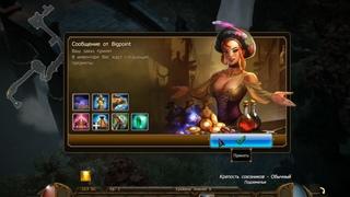 Drakensang online | Туториал | Бонус-код для начала игры (только для новых аккаунтов)