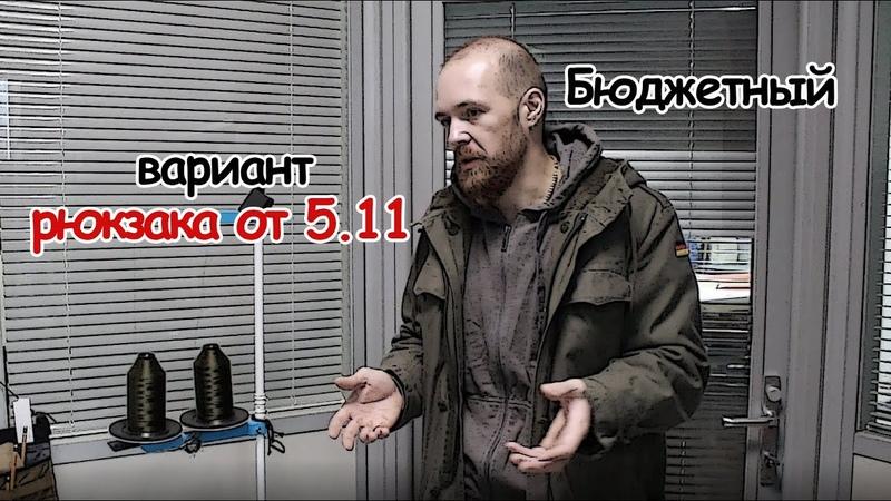 Рюкзак за 450 рублей. Купи не пожалей!