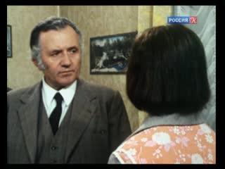 Расследования комиссара Мегрэ (серия 22, часть 1) (Les enquêtes du commissaire Maigret, 1973), режиссер Рене Люко