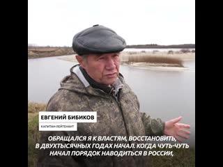 В Амурской области военный пенсионер отказался продать Китаю за 500 000$ исторический боевой катер